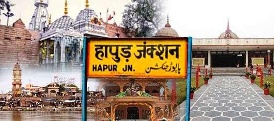 Hapur Portal | About Us