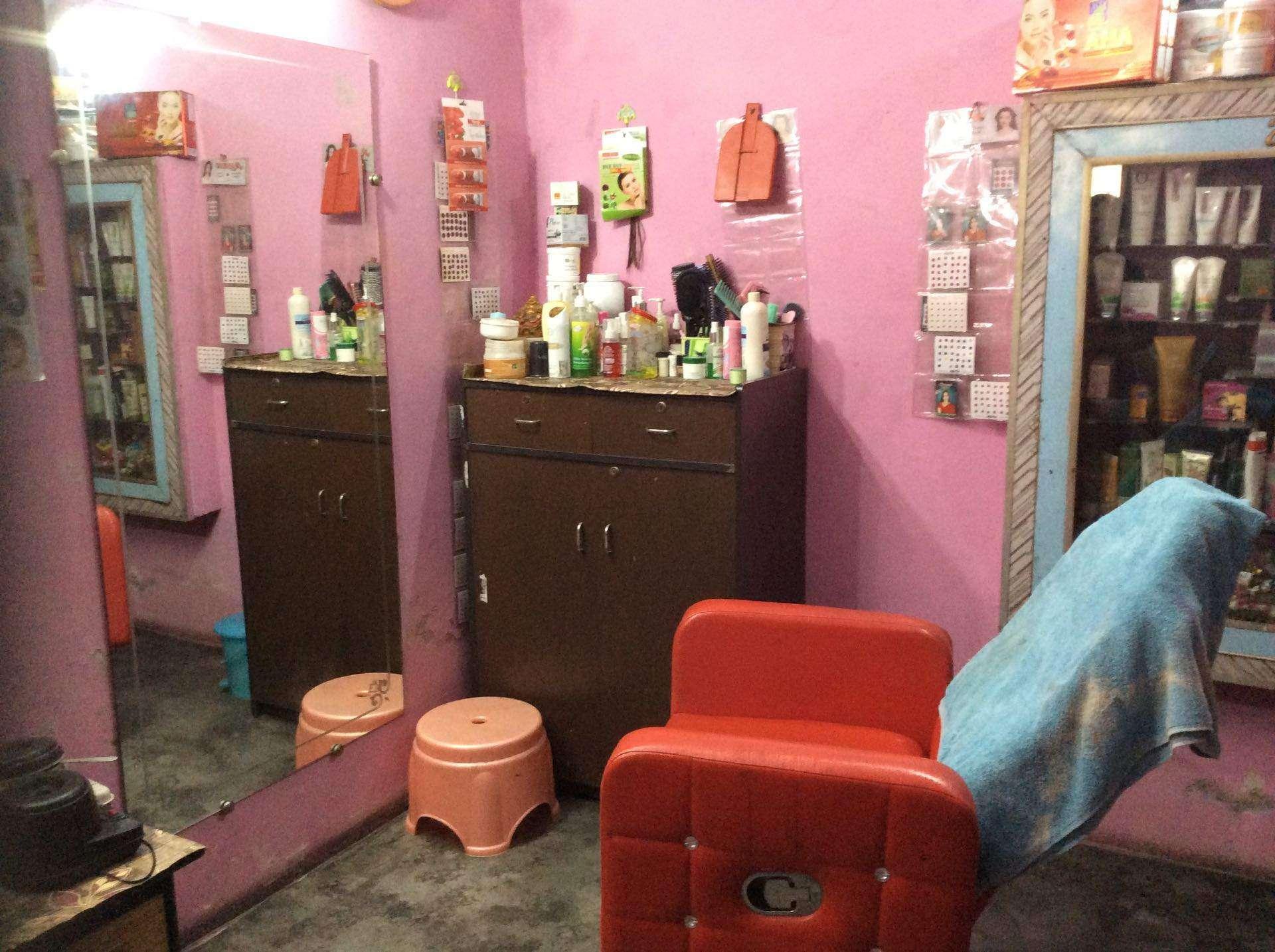 Classic Herbal Makeup Studio