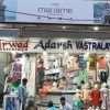 Aashirwad Vastralaya- Women's Wear Shop In Hapur