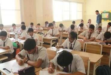JMS World School – World Class School in Hapur